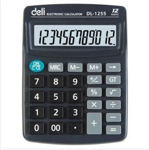 Calculatrice simulateur credit conso