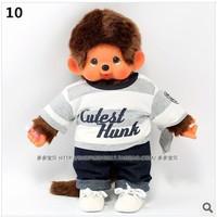 WJ131 Fashion Novelty Lovely 45CM Plush Stuffed Monster Animal Doll Toy Monchhichi Supernova Sale Children Birthday Gift