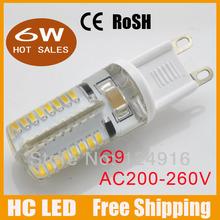g9 led bulb price