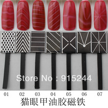 Cat-eye nail polish glue magnet slanting stripe torx magnet the wave nail art supplies