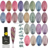 FREE SHIPPING NAIL GEL fashion Nail art supplies nail polish glue marble decorative pattern qq nail polish oil UV GEL Varnish