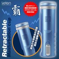 2014 New Fully-Automatic Pumping Retractable Piston Vibrating Masturbation Cup,Thrusting Male Masturbator,Sex Toys For Man