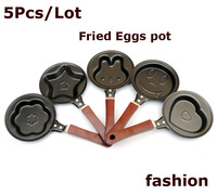 New Arrival ! Various Mini Non Stick Egg Frying Pancakes Kitchen Pan Housewares Cauldron Cook Omelette pan #30Z1