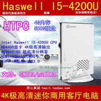 Giada i75 Haswell I5 4200U powerful Mini PC 4K Ultra HD output.  4G+500G 4096x2160