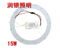 Hot!! 3W 5W 7W 8W 10W 12W 15W 18W Ceiling Light AC 110V LED Round Circle Ring Panel Lamp 5730 SMD