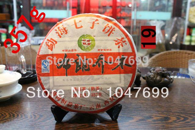 Free shipping China Puerh Pu er Tea 357g Cake Cooked black tea Slimming beauty organic health