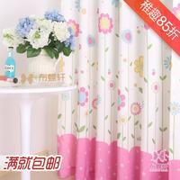 customized Cloth 8.5 rustic curtain fresh little girl