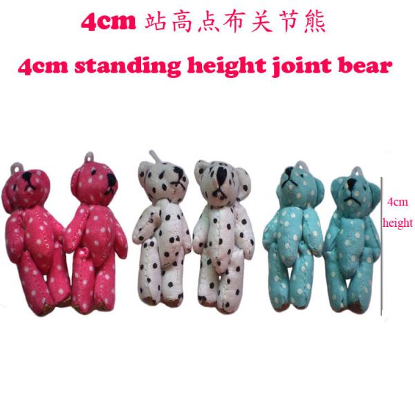 multicolor oso conjunta de muñeca/de juguete de felpa oso de