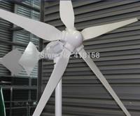 1000W wind generator/wind turbine/wind power 1200W Max 48V AC 1KW Dolphin 3 Blade low start wind Shockproof High efficiency