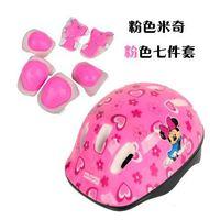7pcs/lot  3~12 years kid roller skating helmet + protector kit (includes elbow /knee / hand protectors)