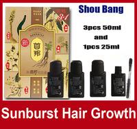 100% Original real result sunburst hair growth 3in1 shou bang Additional Hair Dense hair liquid