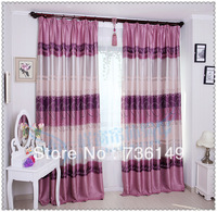 Pink velvet full dodechedron thickening French Window curtain Pink and Grey high quality curtain