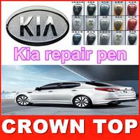 Car scratch repair pen, auto paint pen for Kia Rio, cerato, sportage, soul,Forte,K2,K3,K5,free shipping