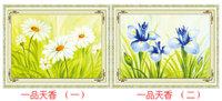5d diamond painting diamond diy square drill tangjiahe goldband series