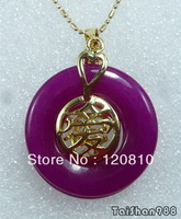 Purple Jade 18KGP Chinese Letter Love Luck Pendant & Necklace