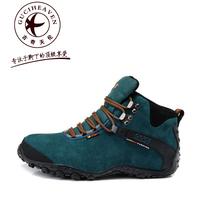 Guciheaven Men high-top leather shoes, warm boots,  men's casual leather shoes,Outdoor men's boots