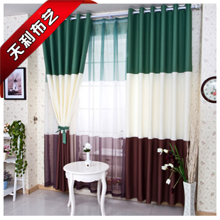 Cloth finished products dodechedron solid color curtain colorant match curtain(China (Mainland))