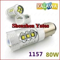 2pcs 80W 16 CREE LED Car Turn/Tail/ Reverse Backup Light Lamp 1157 BAY15D White