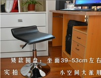 Restaurant chairs 2 piece a lot wholesale Stools Hard PU leather office chair stool bar chair