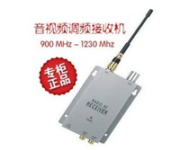 1.2 GHz Wireless Receiver Clearance Sales