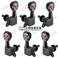 3L3R Black Inline Skull Head Guitar String Tuning Pegs Keys Tuners Machine Heads for Acoustic Electric Folk Guitar Parts