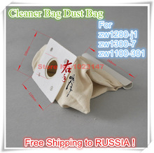 FREE SHIPPING ! 2 Colors Vacuum Cleaner Parts Cleaner Bag Dust Bag For zw1280-j1 zw1300-7 zw1100-301(China (Mainland))