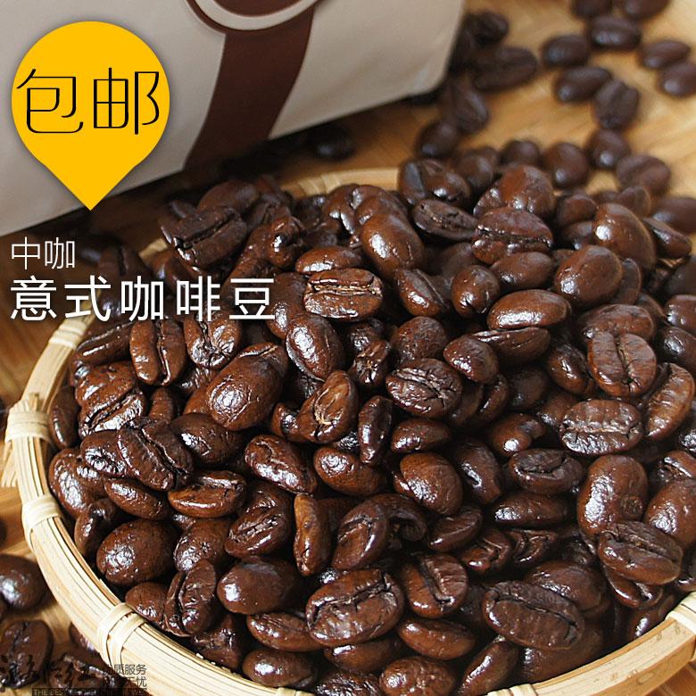 Cloud Road 454g Yunnan Coffea arabica beans cooked organic food