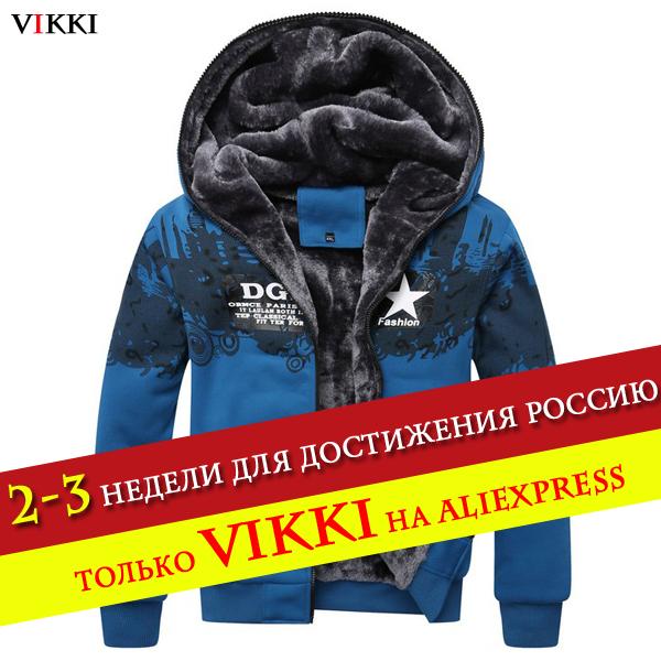 Hommes de haute qualité 2014 hiver,& automne de nouvelles épaississement mode casual sportive. hoodies pulls&»manteaux& vestes, m- xxxxl mhs007