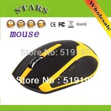 mini wireless optical mouse promotion