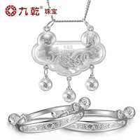 With A Certificate Genuine 999 Fine Pure Silver Baby Longevity Lock Kid's Birthday Gift For Blessing And Good Luck
