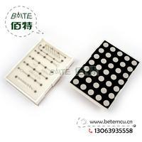 Free Shipping LED dot-matrix CPM12057AR   5x7 Column Common Anode  Red LED Display 100PCS/LOT