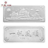 With Certificate Genuine S999 999 Fine Sterling Silver Bullion Bar Investment Collection Gifts Jewelry Business Craft