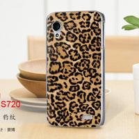 New 2014 Fashion Brand Lenovo S720 Case Lenovo S720 720 Cover Smart Android Mobile Phone Cover Case Skin Shell Accessories