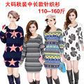 2013 autumn women's plus size loose pullover sweater fashion sweater all-match outerwear