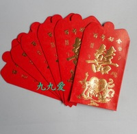 Bumpmaps quality bronzier Small red envelope gifts bags