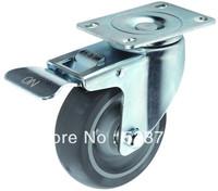 Caster Wheel   HLX-SCW-B-125-03