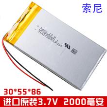 samsung tablet battery promotion