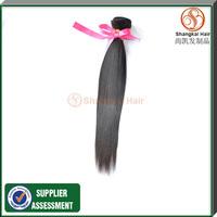 "5A Wholesale Cheap 1PCS /LOT 50g 12""-26"" Peruvian Virgin  Straight Hair  Unprocessed Virgin Peruvian Human Hair  Free shipping"