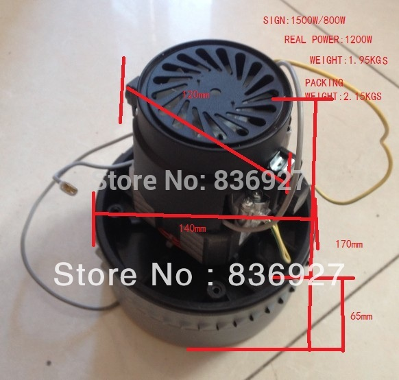 1200W Industrial Vacuum cleaner motor normal quality 1.95kgs(China (Mainland))