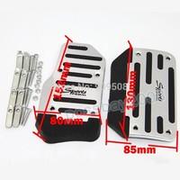 Aluminum Universal Non-Slip Automatic Car Pedal Pad Cover 2pcs/Set Silver White