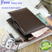 2014 New arrival!Men's leather Short pumping cassette casual multifunction wallet wallet zipper wallet 2COLORS