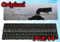 New For ASUS K52DY K52JR-X4 K53S K53SJ N61V N61J K52f-rgr8r 04GNWU1KSP00-3 Keyboard RU Russian With Frame