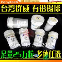 7pcs/lot 250k qwin solder balls