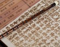 G Key Traditional Handmade Bamboo Wood Chinese Dizi Flute Professional Music Musical Instruments Membrane Chinese Knot Bag GYQ1
