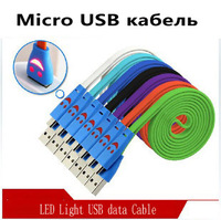micro usb cables charger cable Android mobile phone data cable LED Light USB Cable 14012101