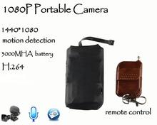 mini hidden camera price