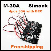 M-30A 30A SimonK ESC (4pcs with BEC line) For RC Quadcotper Speed Controller