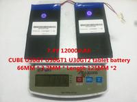 7.4V 12000mAh CUBE U30GT U30GT1 U30GT2 tablet battery plates 66MM * 3.7MM * Length 125MM *2