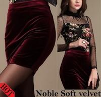 2014 New Spring and autumn all-match noble slim hip skirt gold velvet step skirt bud skirt female short skirt
