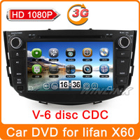 2014 New HD 1080P 2 Din 8 Inch Car pc DVD Player For lifan X60 audio Host GPS stereo navi Bluetooth TV Radio RDS Free Maps